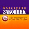 Zakonnik.bg