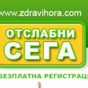 Zdravihora.com